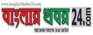 Banglar Khobor 24