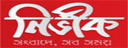 Nirbhik News