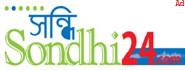 Sondhi24.com