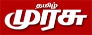 Tamil Murasu