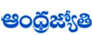 Andhra Jyoti