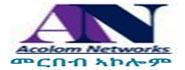 Acolom Network