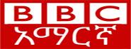 BBC Amharic