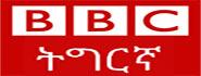 BBC Tigrinya