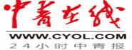 China Youth Daily