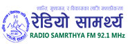 Samarthya