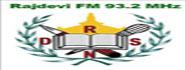 Rajdevi FM