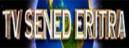 TV Sened Eritra