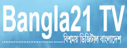 Bangla21 TV