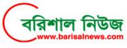 Barisal News
