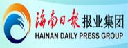 Hainan Daily