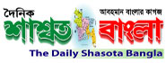 Shasota Bangla