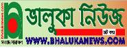 Bhaluka News