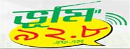 Radio Bhu