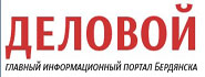 Berdyansk-Delovoy
