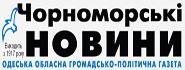 Chornomorski Novyny