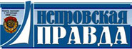 Dneprovskaya Pravda