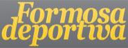 Formosa Deportiva