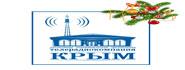 GTRK Krym