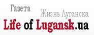 Life of Luhansk