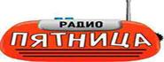 Radio Pyatnica