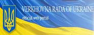 Verchovna Rada Ukrainy