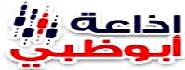 Abu Dhabi Radio