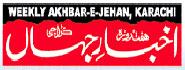 Akhbar e Jehan