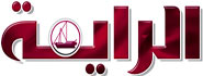 Al Raya