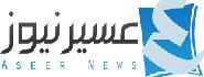 Aseer News