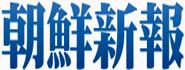 Choson Sinbo Logo