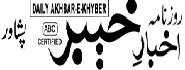 Daily Akhbar e Khyber