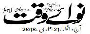 Daily Nawa i Waqt