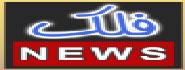 Falak News