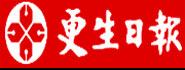 Keng Sheng Daily News