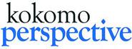 Kokomo Perspective