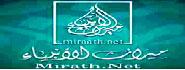 Miraath Al Anbiyya