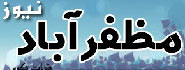 Muzaffarabad News