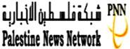 PNN TV