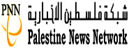 Palestine News Network