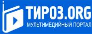 Radio Tiroz