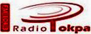 Radio Tokpa