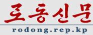 Rodong Sinmun