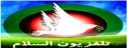 Salam TV