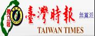 Taiwan Times