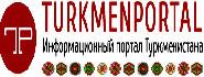 Turkmen Portal Rus