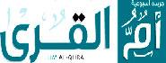 Umm Al Qura