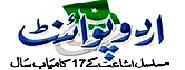 Urdu Point