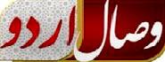 Wesal Urdu TV