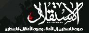 Al Estiqlal